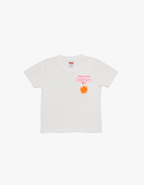 Balansa X More Love By Kentaro (Kids) Balansa X Kentaro S/S Tee - White | HEIGHTS. | 하이츠 온라인 스토어